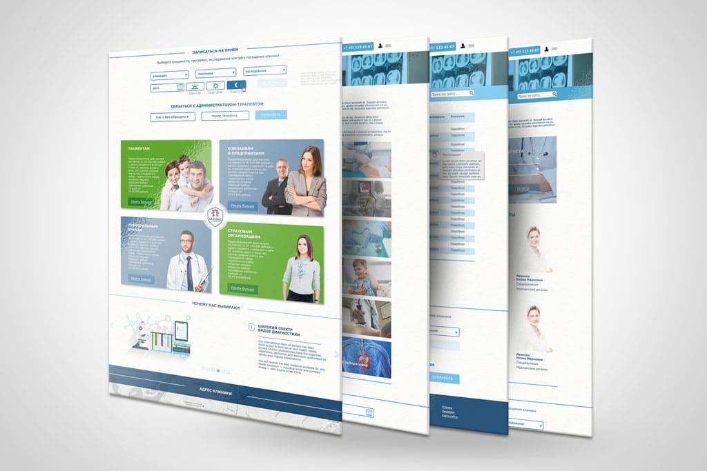 Дизайн сайта клиники. Внутренние страницы