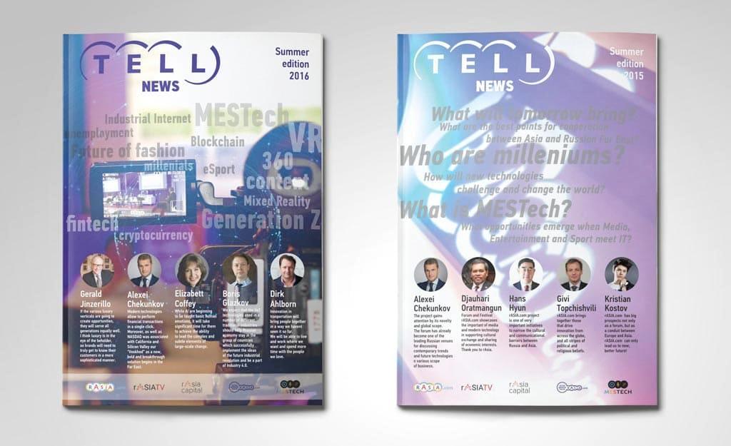 Дизайн журнала для международного форума обложки разных лет