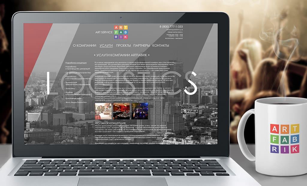 дизайн ивент сайта
