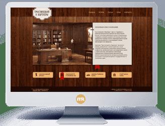 Иконка проекта сайта юридического бюро