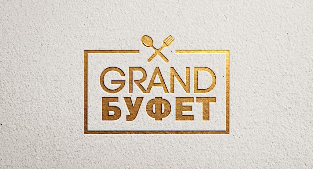 Логотип для ресторана на бумаге