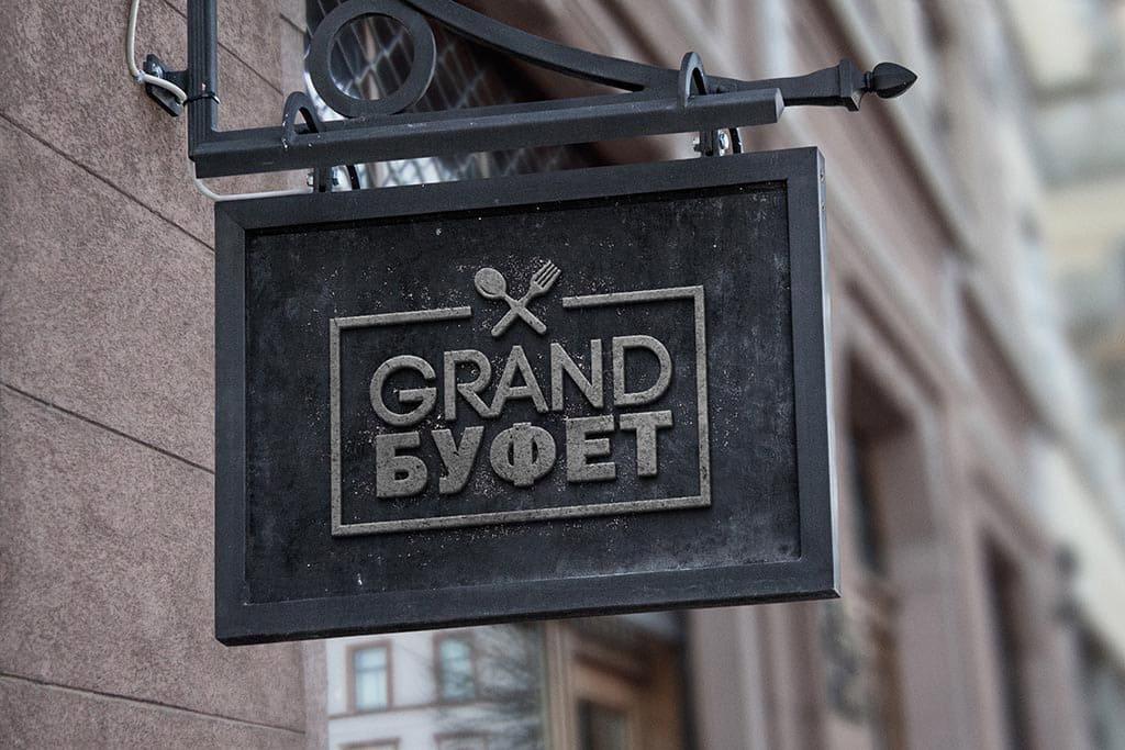 Логотип для ресторана фото