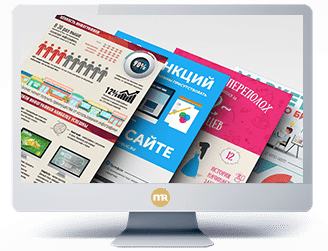 иконка для работы - инфографика для СММ smm