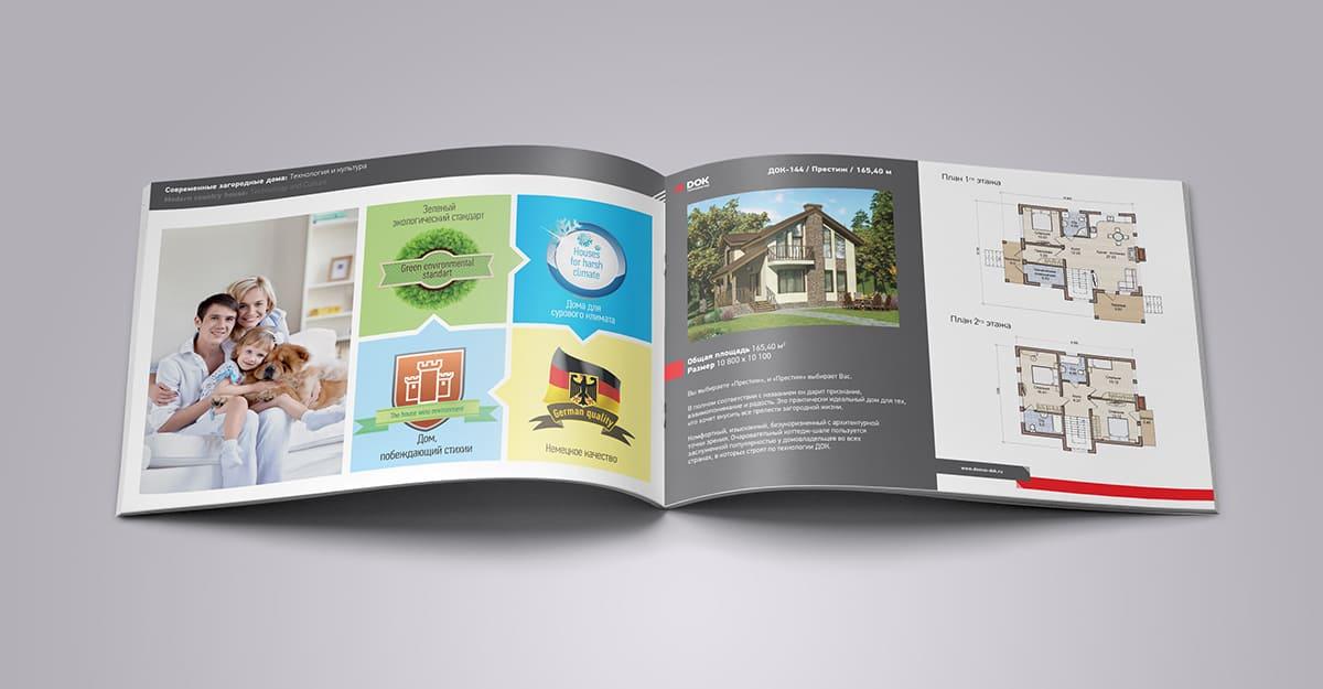Дизайн имиджевого каталога продукции Наносфера
