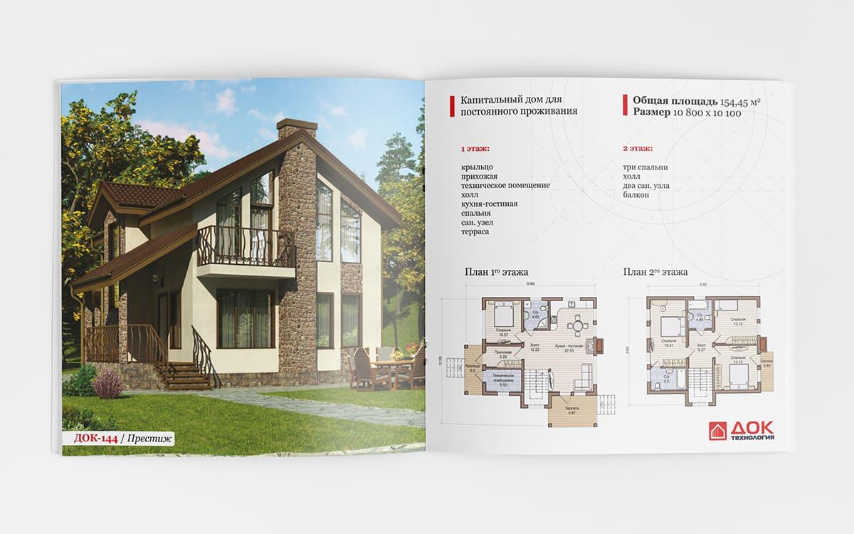 Дизайн каталога продукции Наносфера