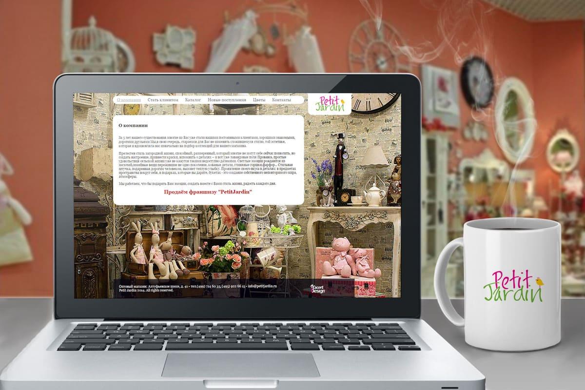 Дизайн интернет магазина Petit Jardin внутренние страницы