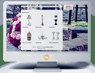 Дизайн интернет магазина Petit Jardin - иконка