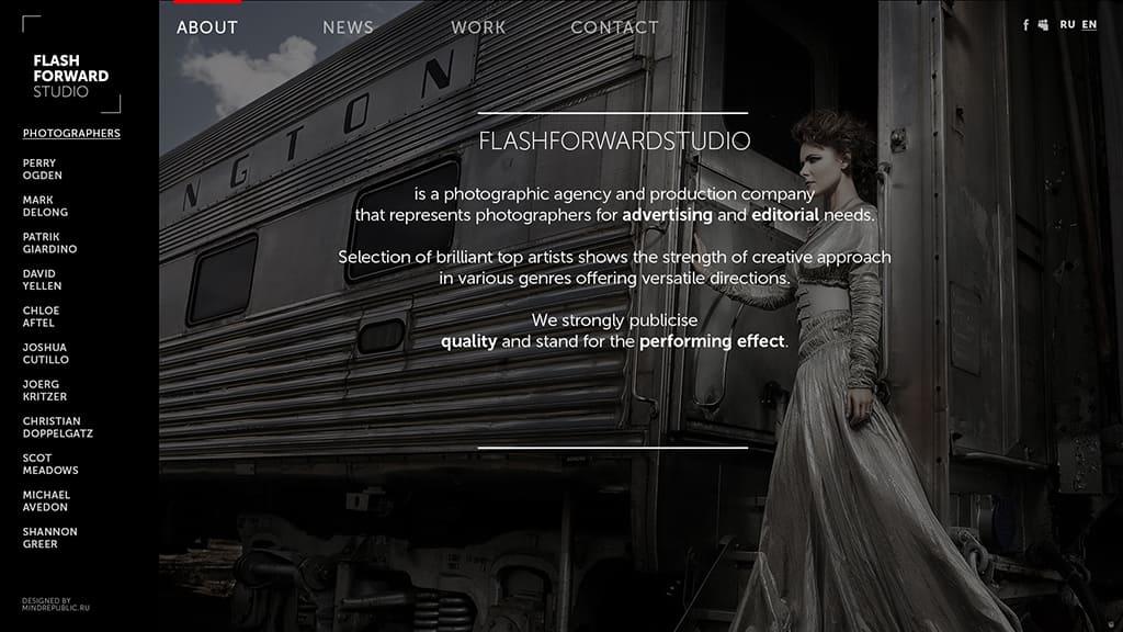 создание дизайна сайта для фото-агентства внутренняя страница о компании