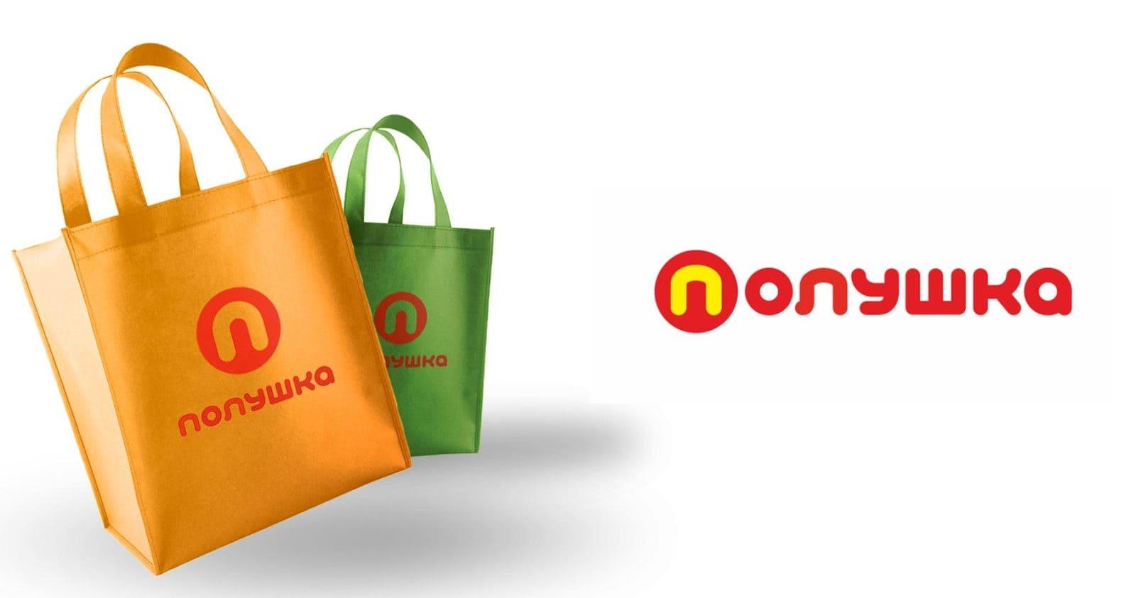 Логотип продуктового магазина Полушка. Концепт