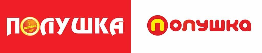 логотип продуктового магазина до и после