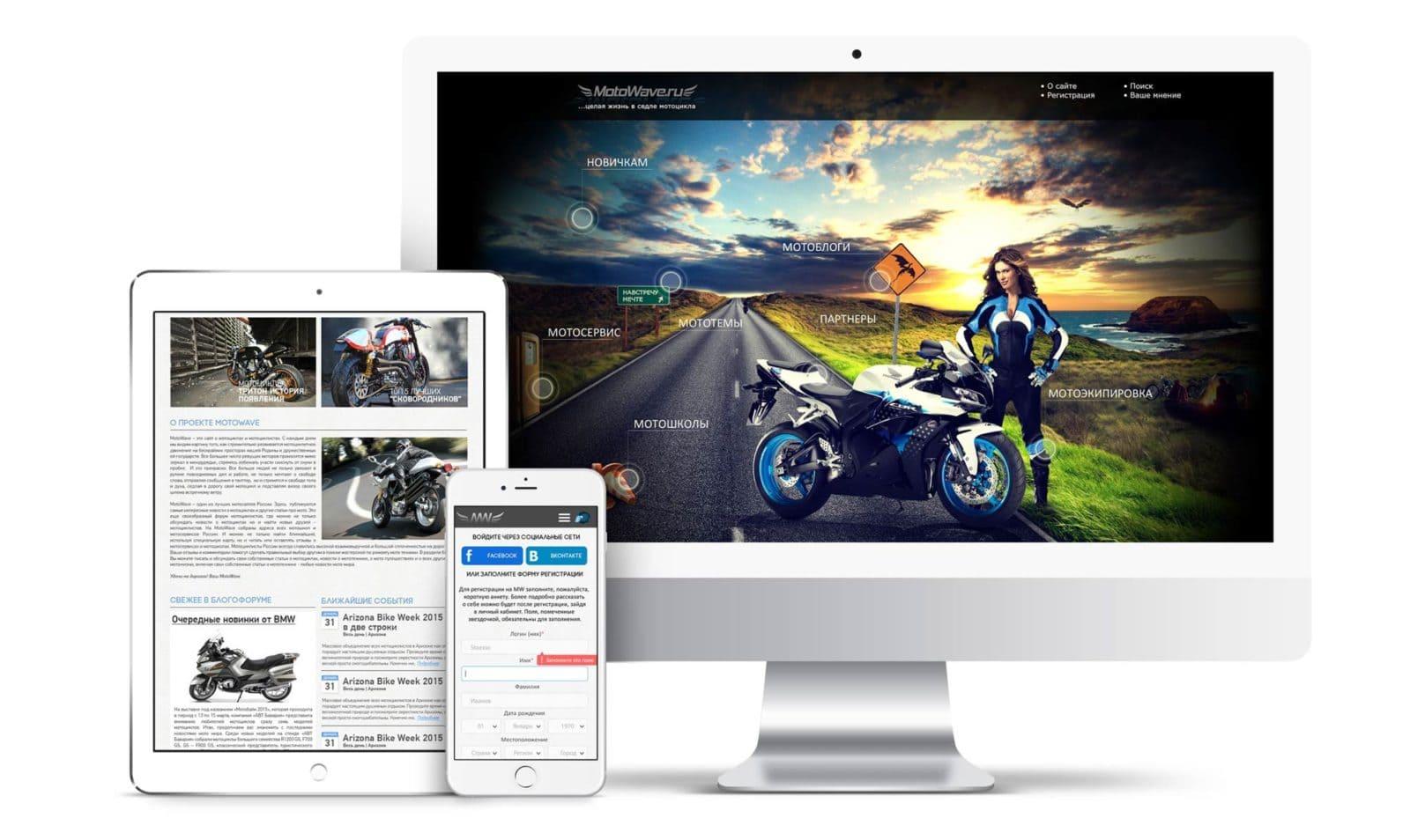Разработка дизайна сайта социального портала