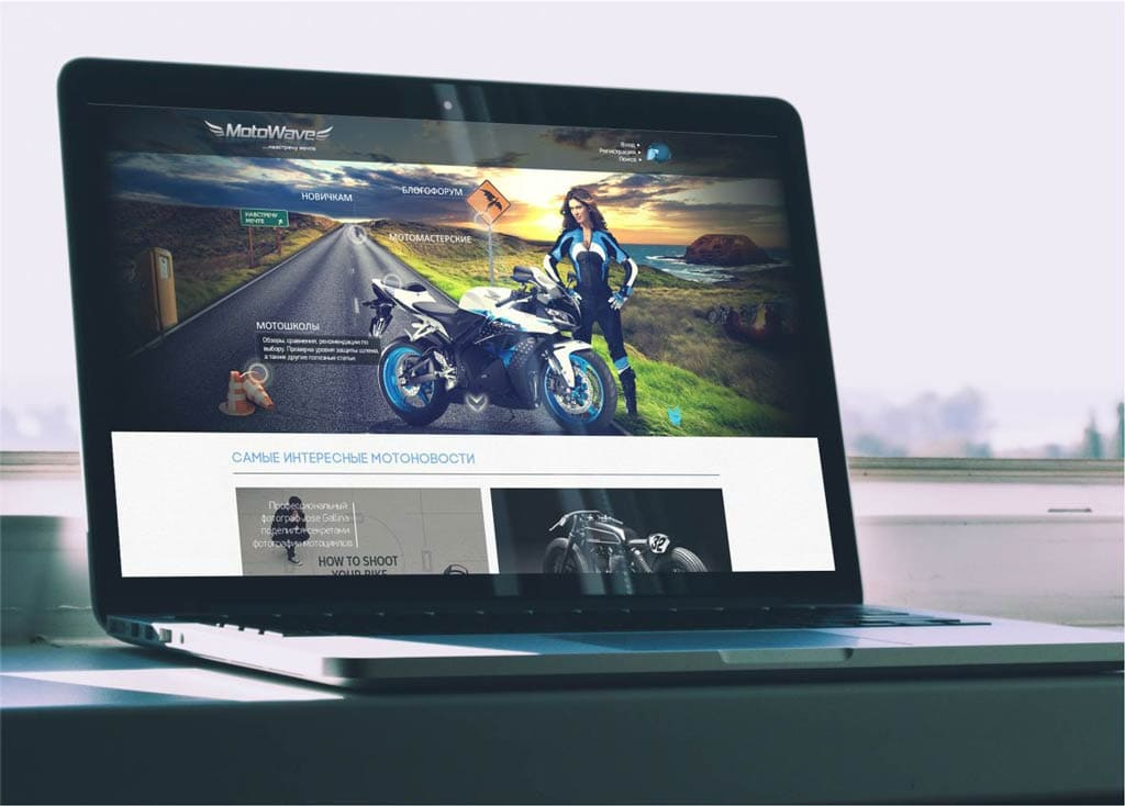 Разработка дизайна сайта социального портала - ноутбук