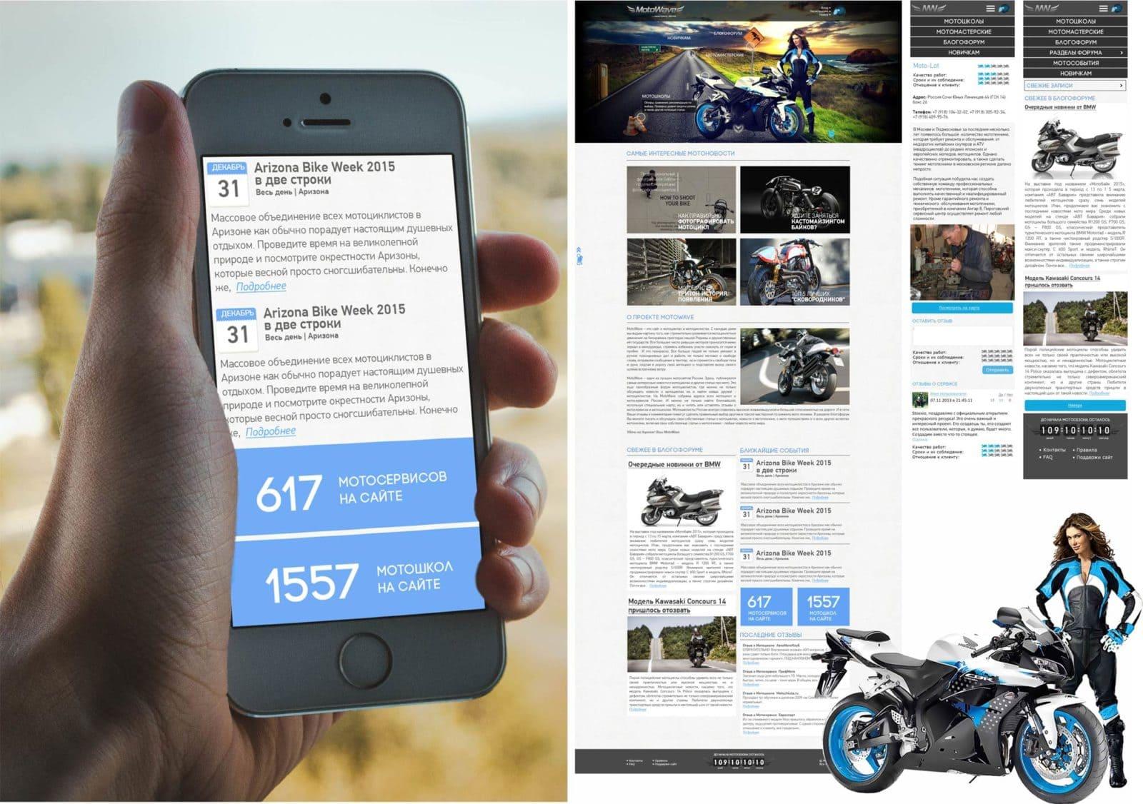 Разработка дизайна сайта социального портала адаптивная версия