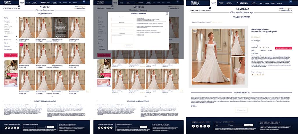 Разработка сайта интернет магазина. Версия для ПК