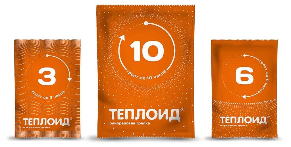 Разработка упаковки для индивидуальной грелки.