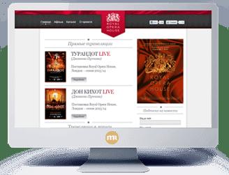 Иконка проекта - дизайн сайта визитки Royal Opera House