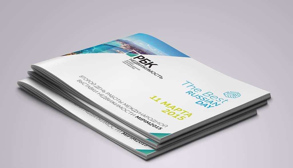 Дизайн презентации БЕСТ-Новострой обложка