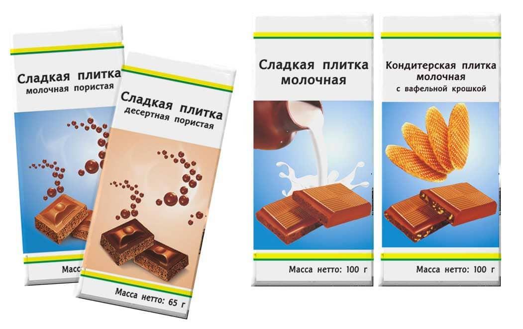 Серия работ по дизайну упаковки для СТМ Ашан - шоколад