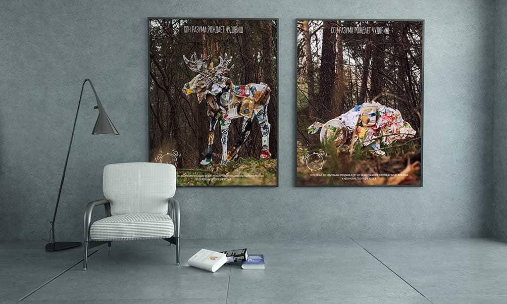 Серия креативных плакатов в защиту окружающей среды Олень и кабан