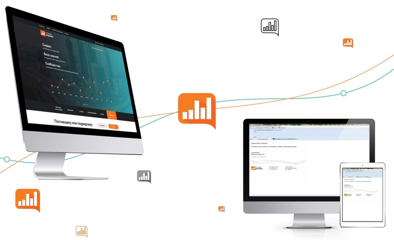 Создание гайдлайна - шаблон электронного письма
