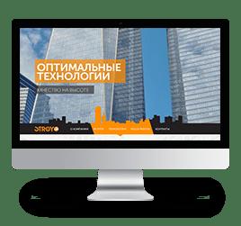 Сайт для строительной компании иконка