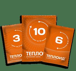 иконка - разработка упаковки ТЕПЛОИД