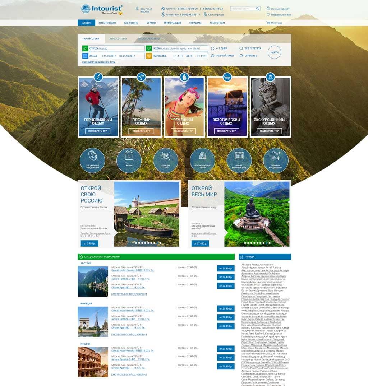 пример дизайна главной страницы сайта