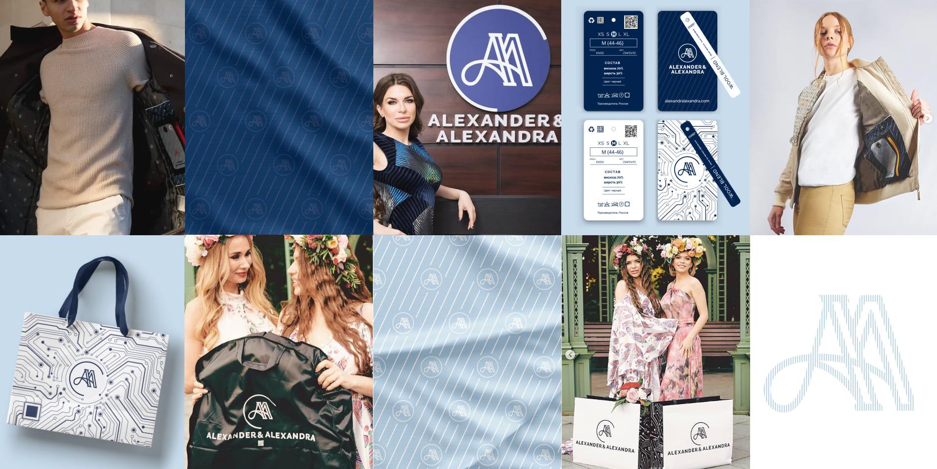 Создание бренда одежды. Платформа бренда, легенда, фирменный стиль в одежде