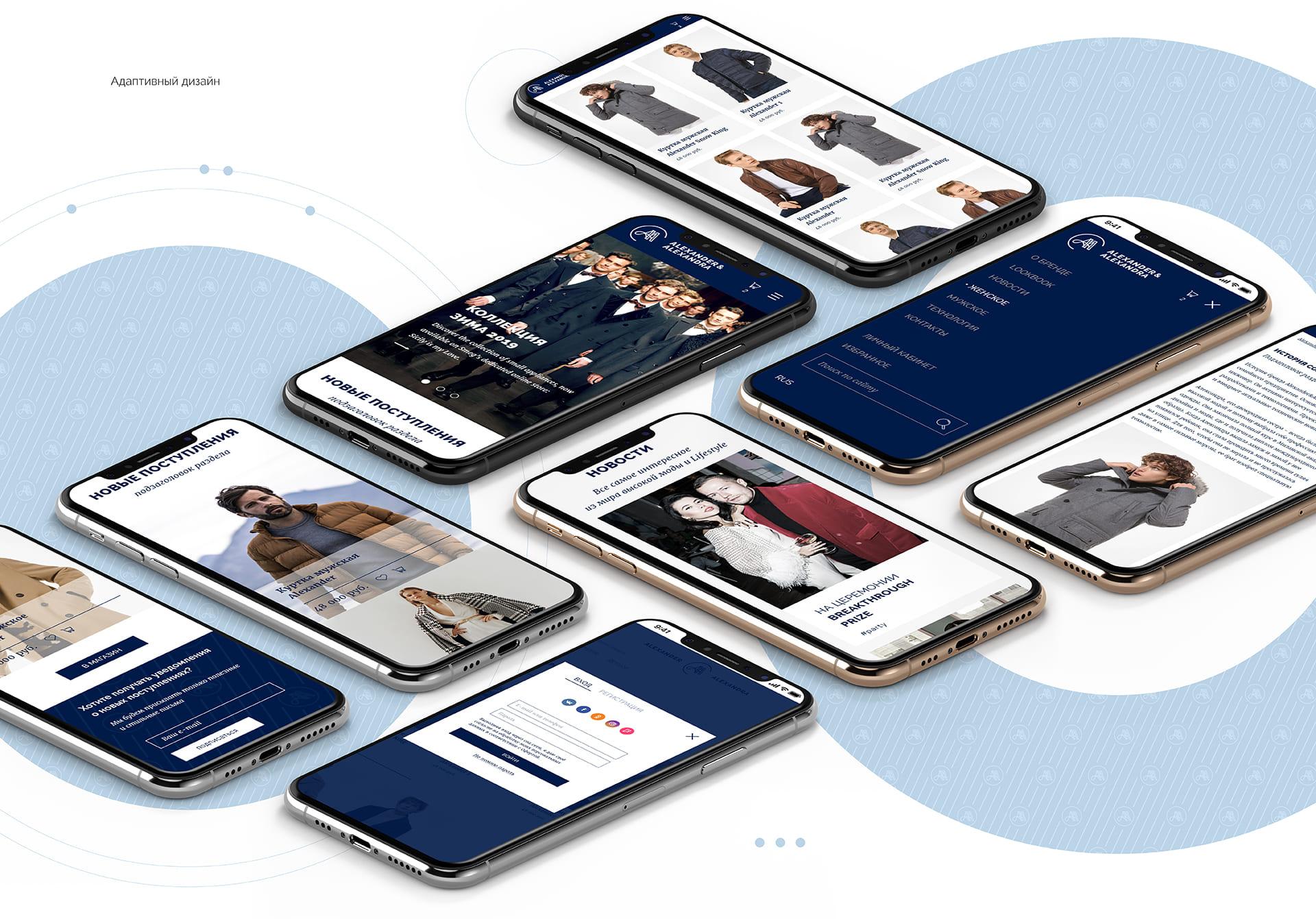 Интернет-магазин верхней одежды дизайн мобильной версии сайта