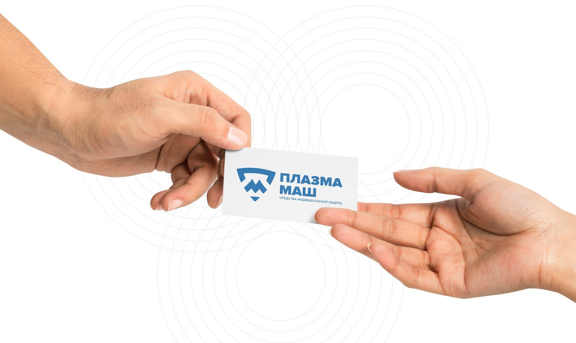 логотип дистрибьютора средств индивидуальной защиты на визитке