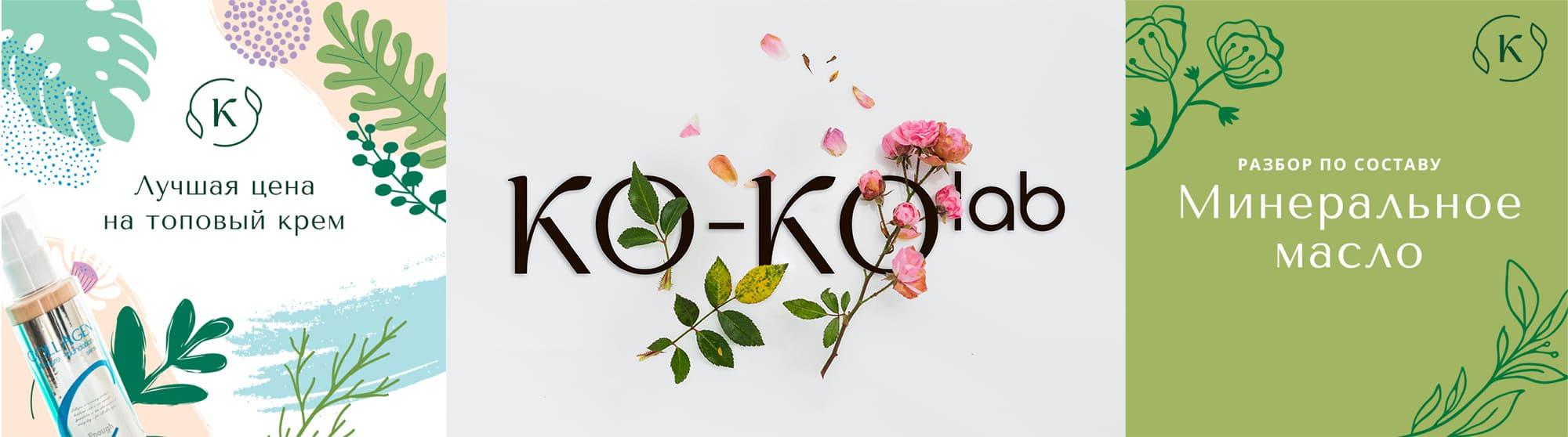 создание бренда магазина корейской косметики под ключ