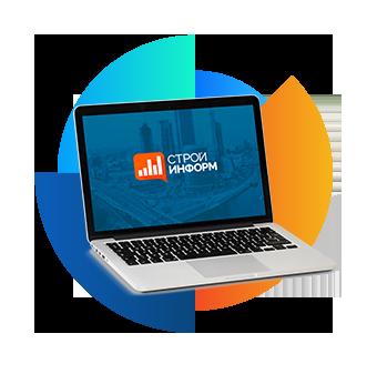 Дизайн и верстка сайта B2B портала веб дизайн