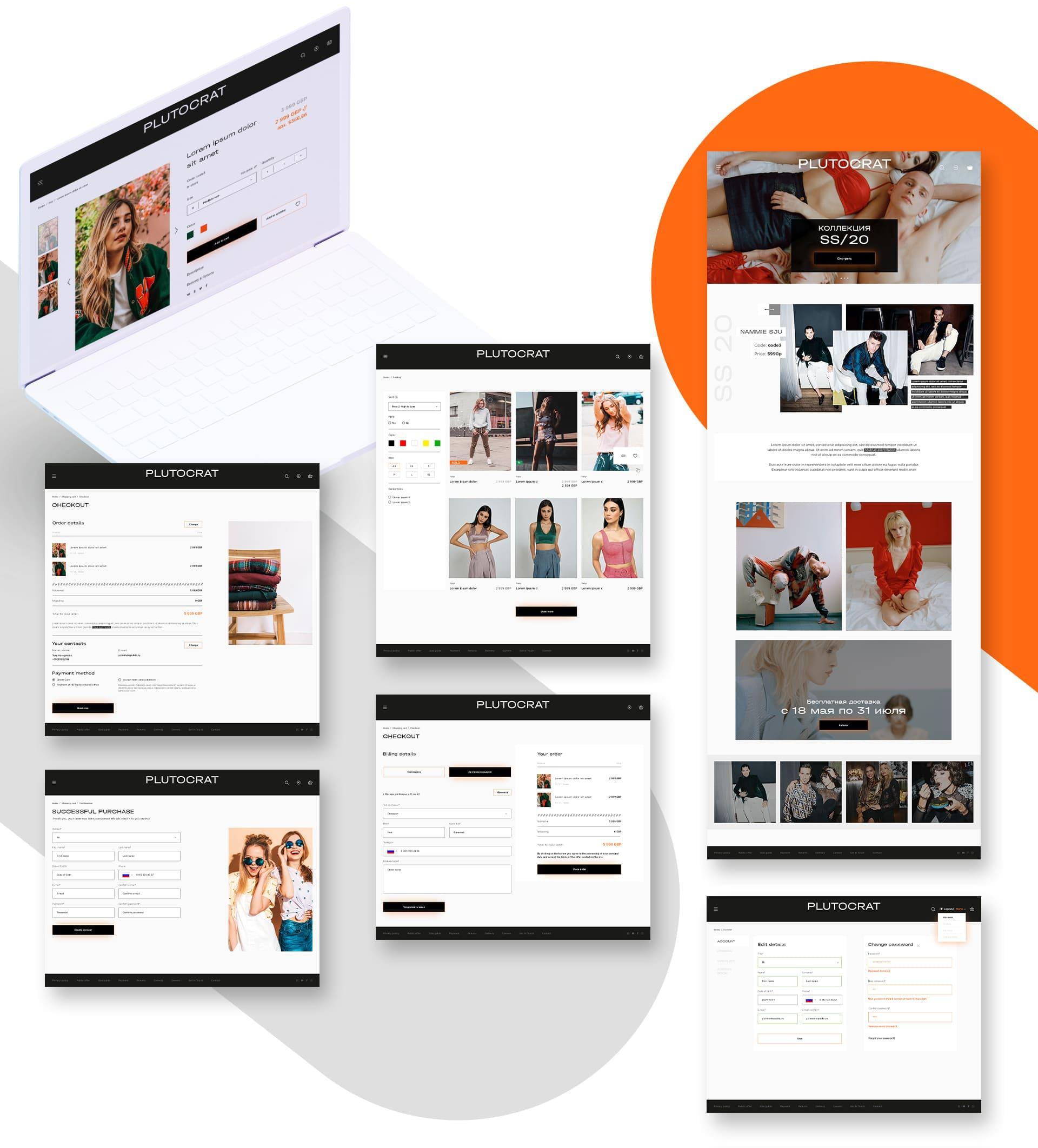 презентация дизайна сайта интернет магазина стильной одежды