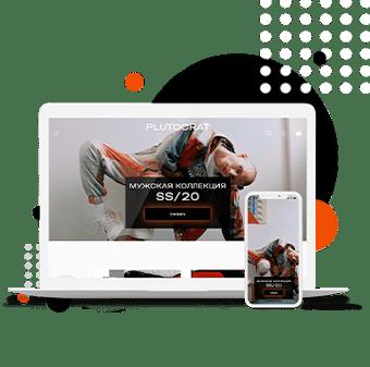 Дизайн и верстка сайта