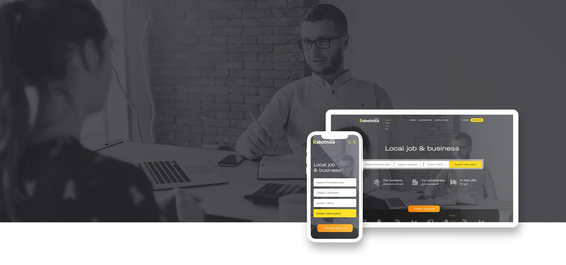 Дизайн сайта по поиску работы в США - работа в портфолио