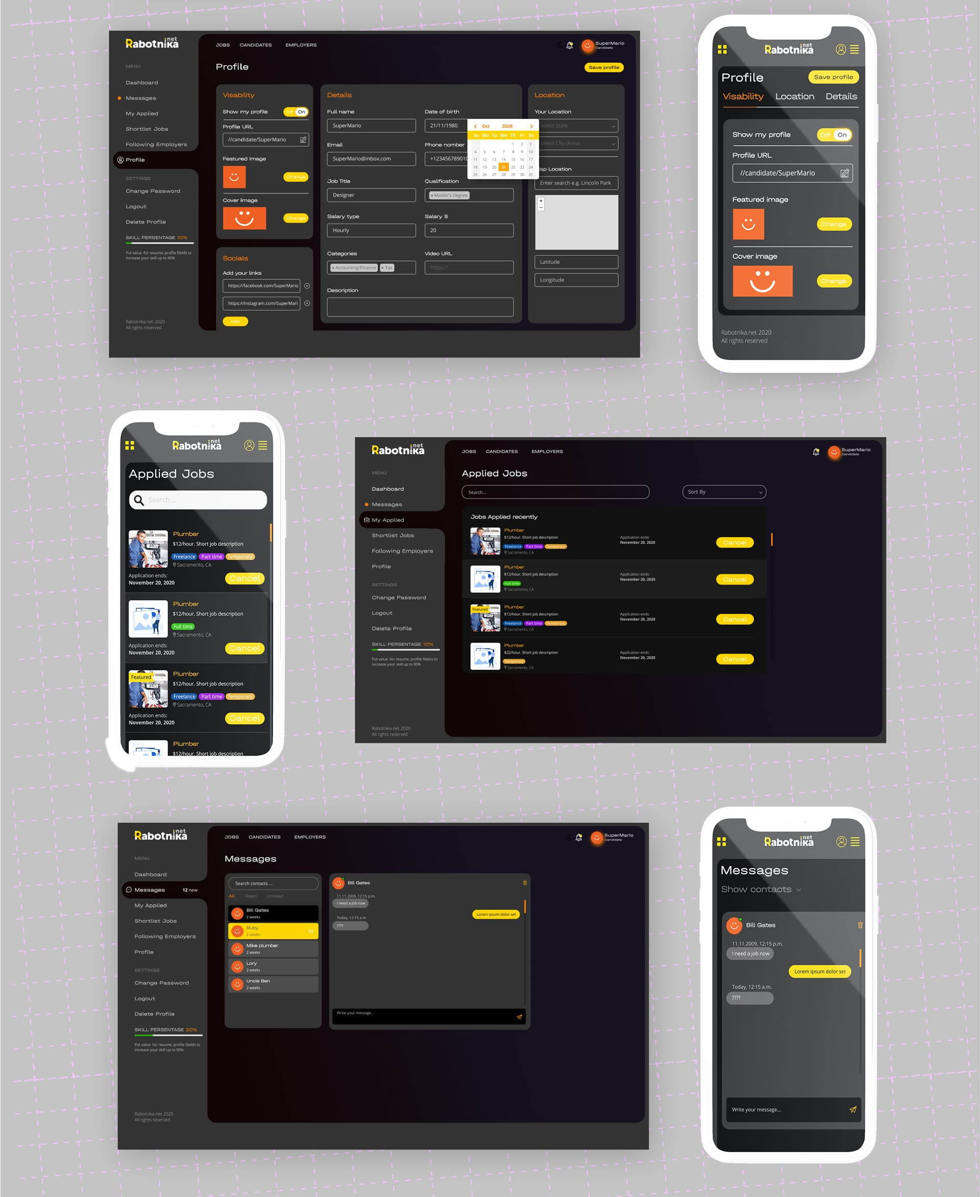 Backend разработка. Бекенд веб-сайта - дизайн интернет портала.