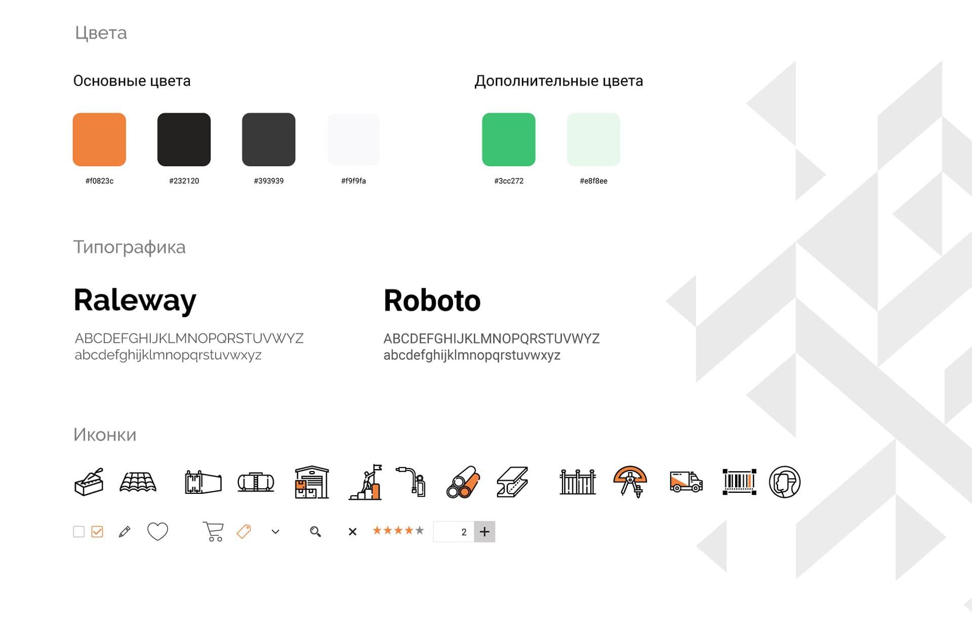Редизайн интернет-магазина. Типографика, цветовая гамма сайта, иконографика
