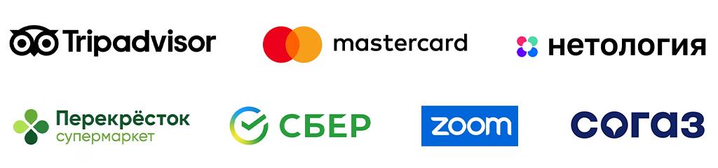 Тренды дизайна логотипов 2021 русские логотипы