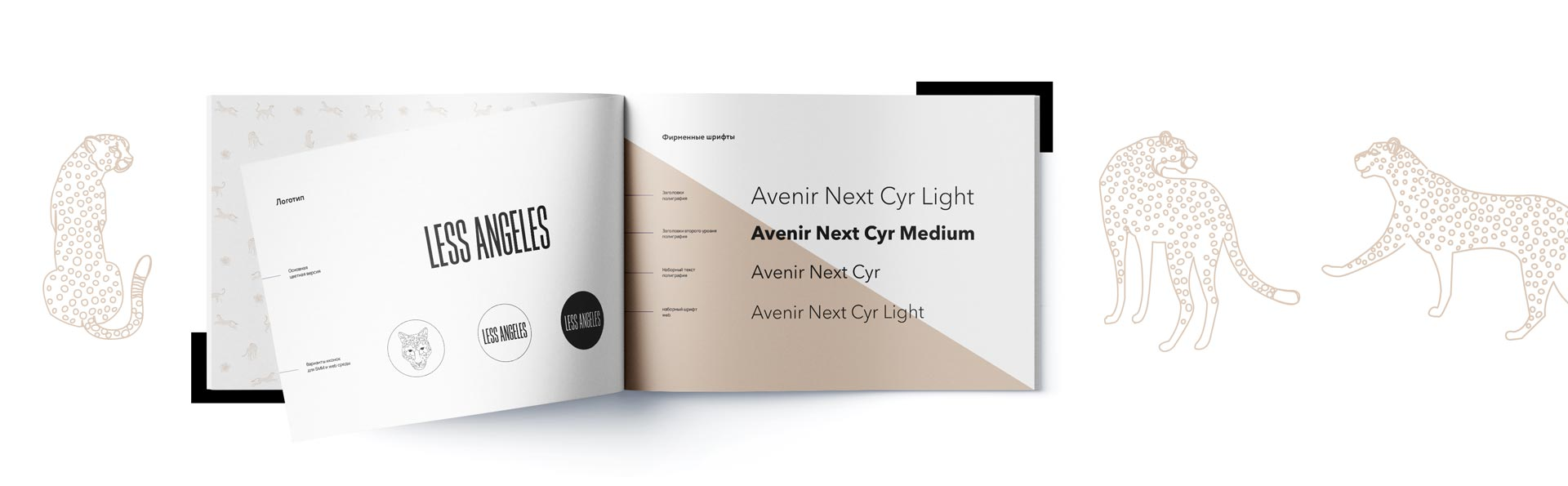 Создание логотипа для бренда одежды с нуля