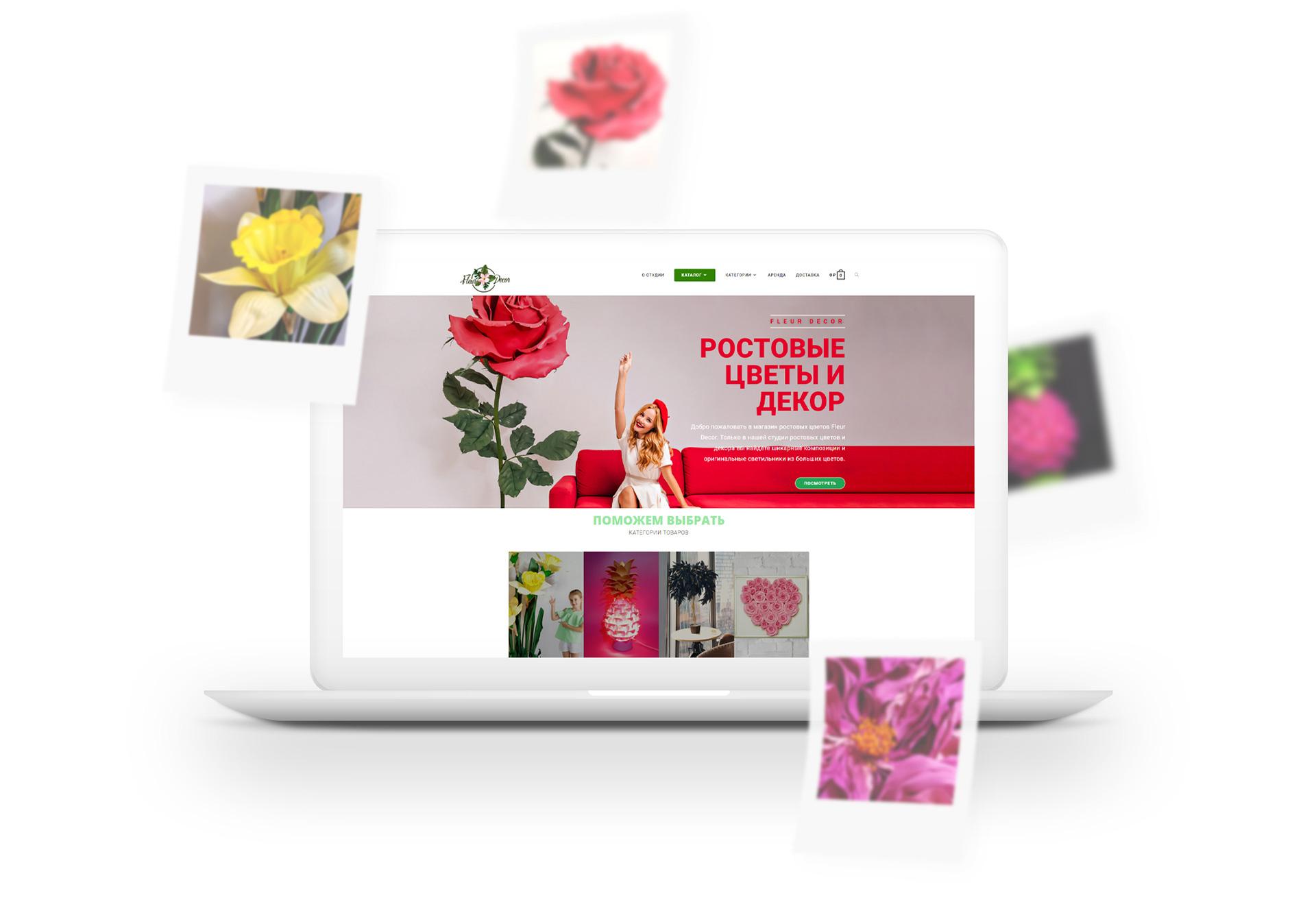 Поисковая оптимизация сайта Fleur Decor