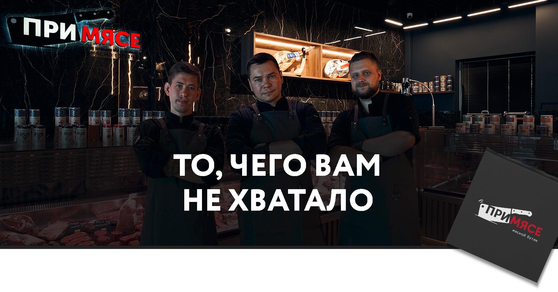 Разработка слогана для магазина