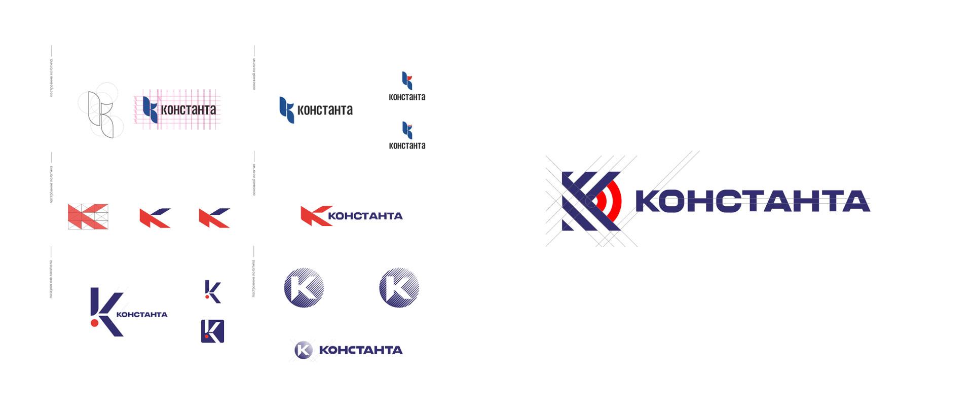 формирование позиционирования разработка логотипа